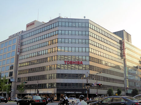 Toshiba Osaka Bygning