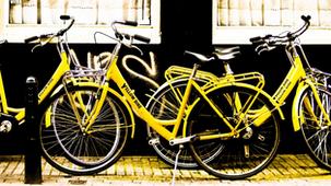 A partir du 1er janvier : «identifiant unique» pour les vélos neufs