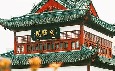 Martial Arts Shrine