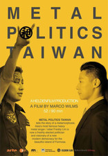 METAL POLITICS TAIWAN