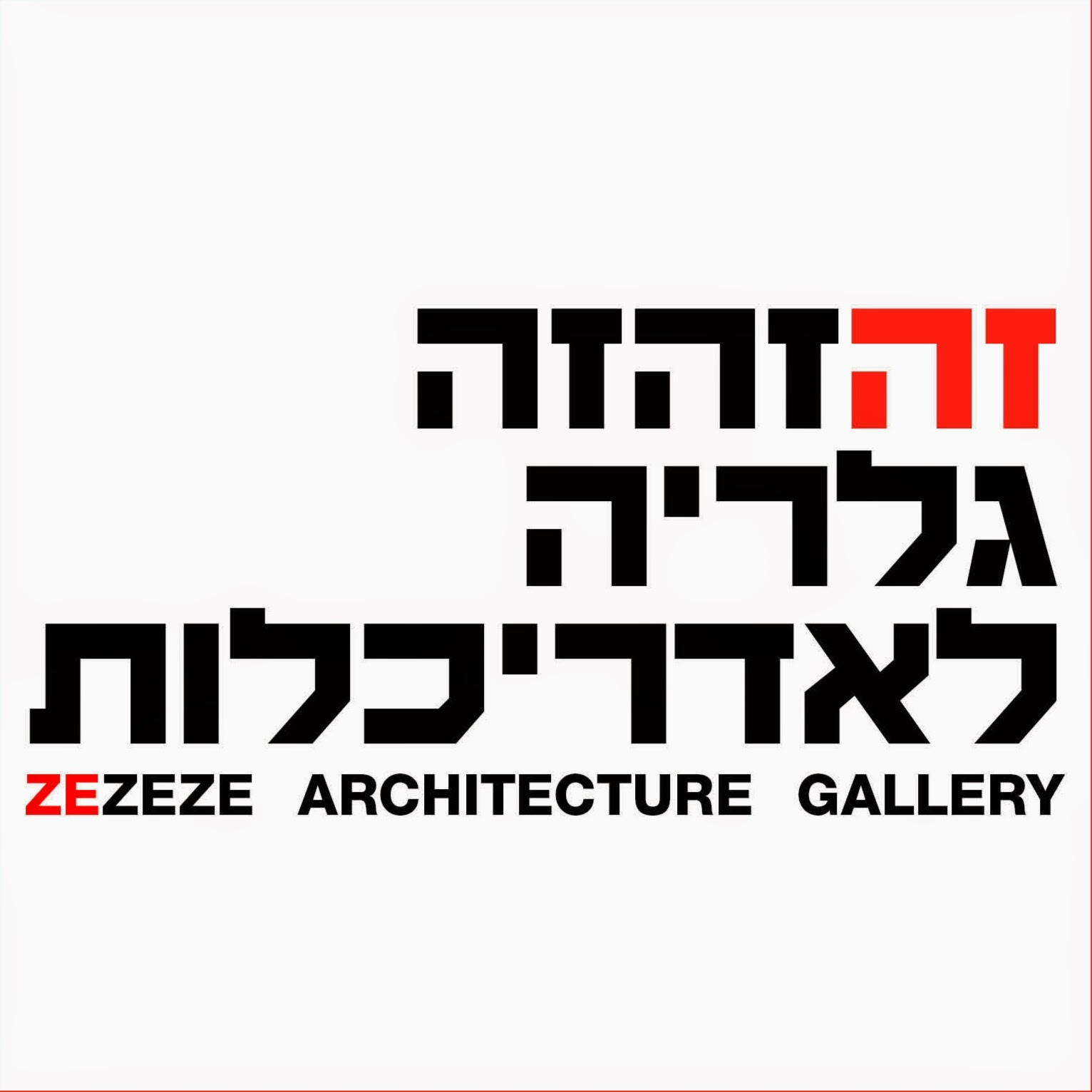 ZEZEZE Gallery for Architecture