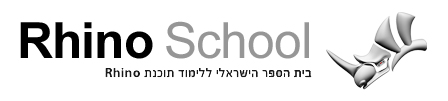 RhinoSchool
