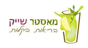smoothie-logo-final-whitebg-web.jpg