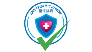 Certify by the Hong Kong Quality Assurance Agency on Anti-Epidemic Hygiene