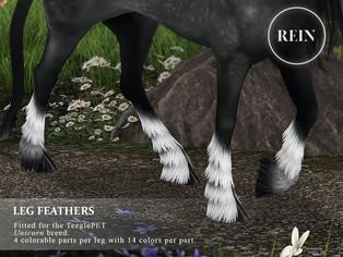 [REIN] Leg Feathers (Unicorn)