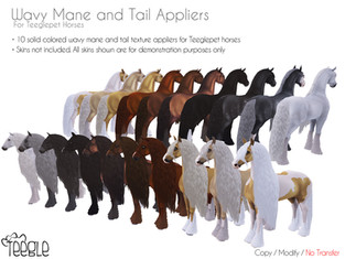 [Teegle] Wavy Mane and Tail Appliers