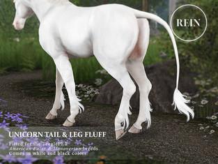 [REIN] Unicorn Tail & Leg Fluff