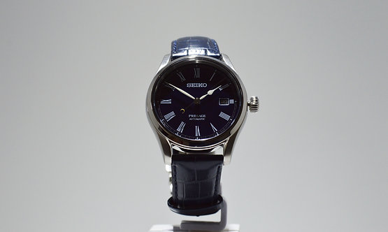 Limited Edition Seiko Presage Watch