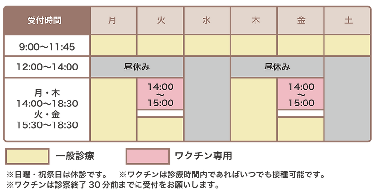 timetable202001.png