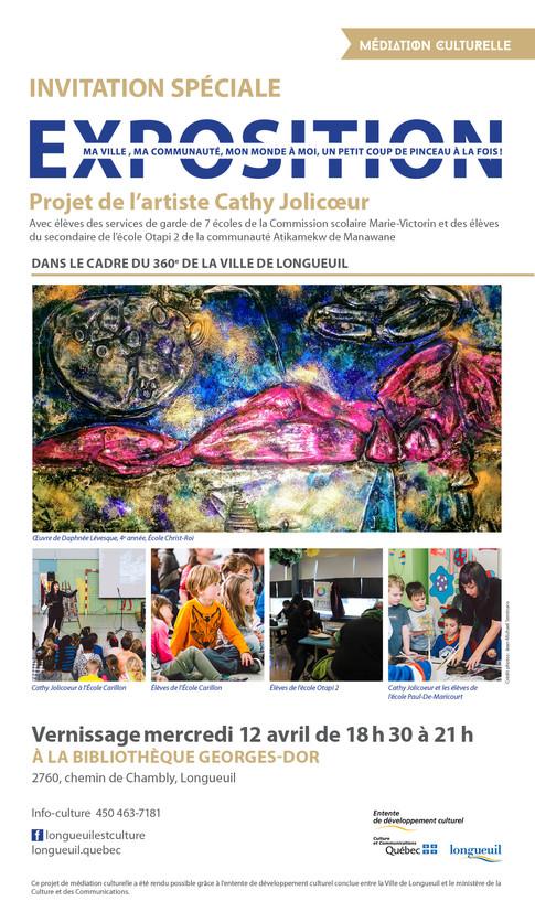 Invitation_Cathy-Jolicoeur.jpg