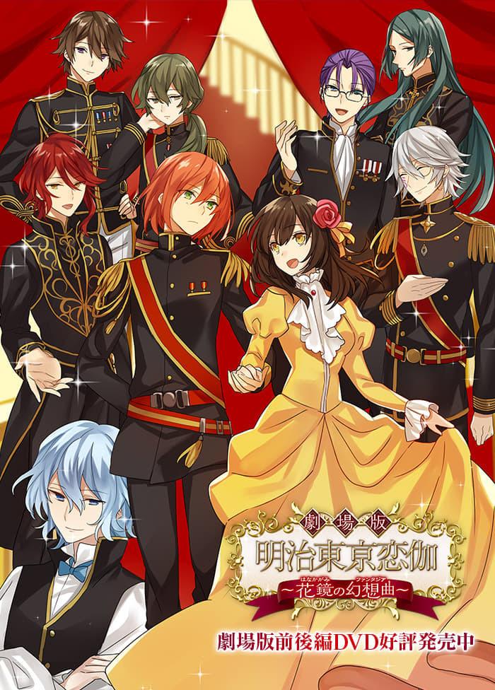Top Reverse Harem Anime 2019 2020
