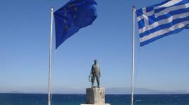 CALL per SVE a Chios (Grecia) nel settore della formazione e della radio!!