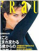 renee cover.jpg