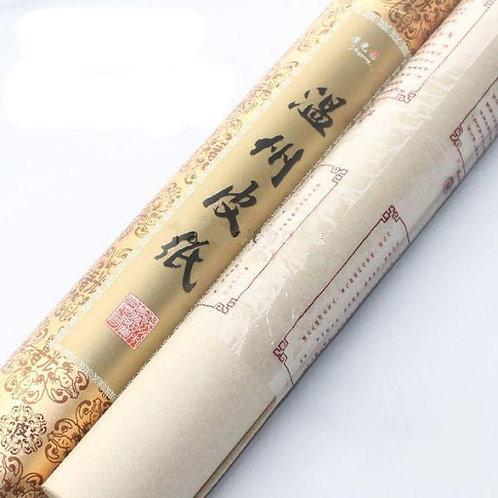 Rollo Papel Arroz Chino Wenzhou