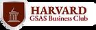 HGBC Logo V5.png