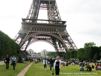 Зинаида Кокорина. Парижские старты
