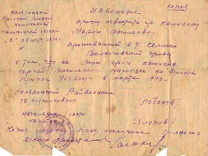 Светлана Сударикова