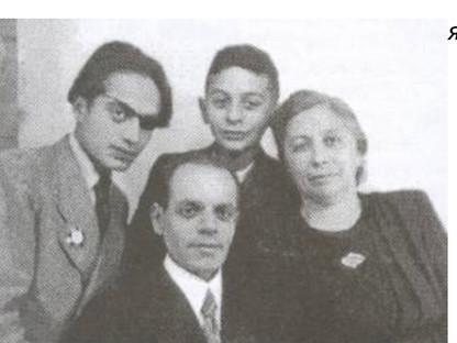 Ян Кауфман. МОСКВА, ВОЙНА И Я, ПАЦАН
