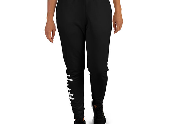 Hustle Women's Joggers