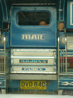 private, Pilipinas 2008