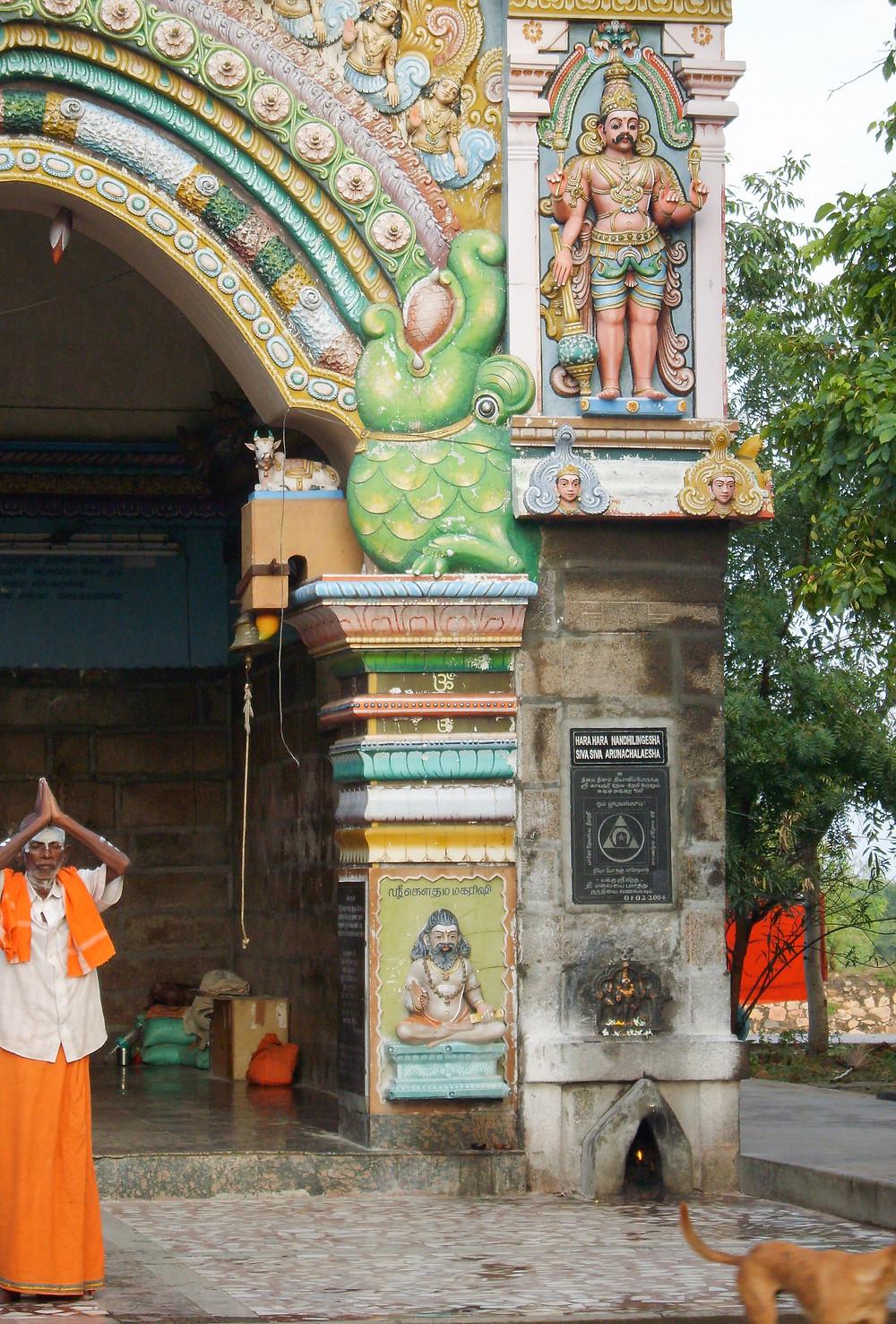Temple near Tiruvanamalai, Tamil Nadu