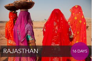 Rajasthan Thumbnail 01.png