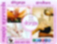 2d6fcee4-f163-40a9-8d59-6faeddd0a057.jpg