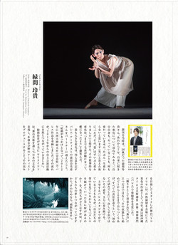 雑誌モモト30号