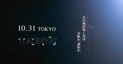 facebook-tkr7-4-18