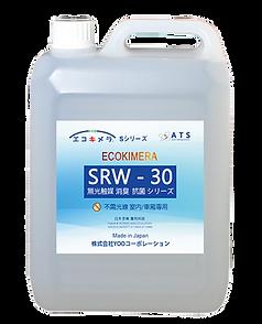 Ecokimera SRW-30.png
