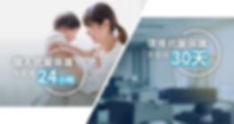 T4H_Web Banner_Zoono_2.jpg
