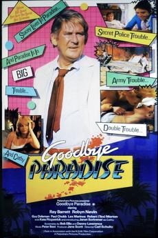 Goodbye Paradise film