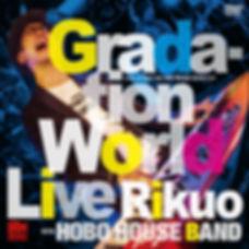Gradatio-W-Live-WEB用.jpg