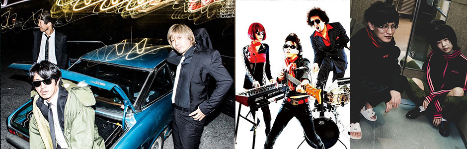 "11/26[THU] ""NIGHT ON THE PLANET!× Zher the ZOO  -閉店企画- 代々木Zher the ZOO"""