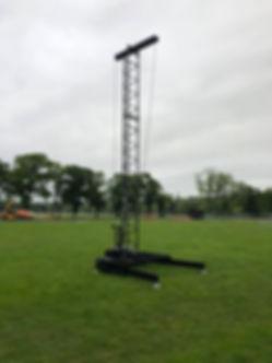 alc mini tower.jpg