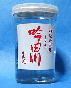 吟田川 特別本醸造300ml