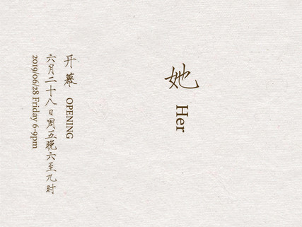 HER- a joint exhibition by Sunny J, Zhuang Ying, and Chen Xiaoyin