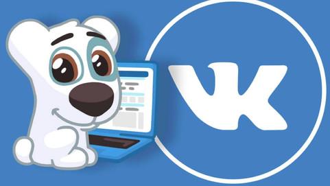 Новый интернет-протокол вдвое ускорит работу «ВКонтакте»