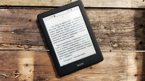 ONYX представила новую электронную книгу
