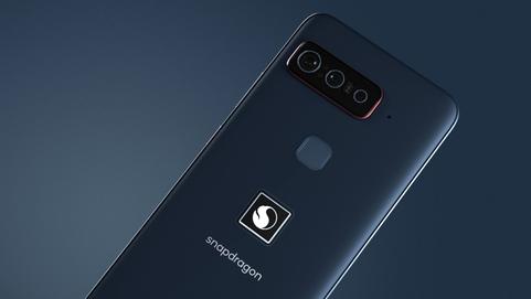 Qualcomm выпустит свой смартфон