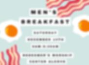 Men's Breakfast19 (3).png