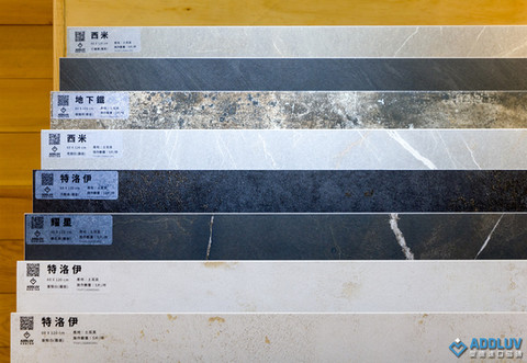 愛德進口磁磚ADDLUV,台中彰化義大利西班牙磁磚品牌代理 (16).jpg