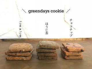 クッキー焼きあがっています