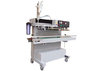 Vacuum + Gas Flushing Band Sealer WSY-905VT