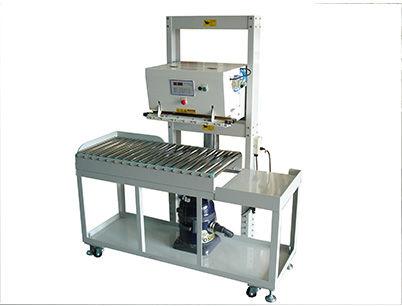 Nozzle Type Vacuum Sealer LMV-6010TR