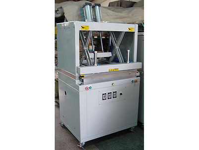 Pneumatically Sealer  WPS-700/800
