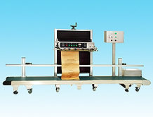 Band Sealer / WSY-908D