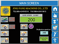 HMI Touchscreen Operator Interface