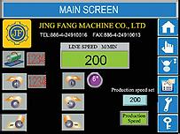 HMI Touchscreen Operator Interface