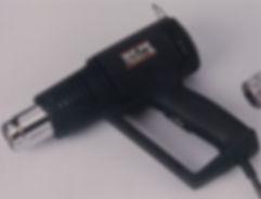 熱風槍 HC-1001